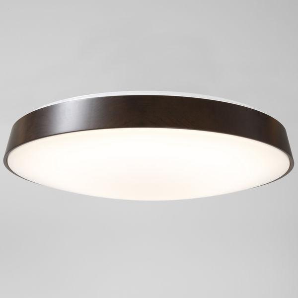無印良品 2個セット アクリル蛍光灯 シーリングライト 照明 リモコン付