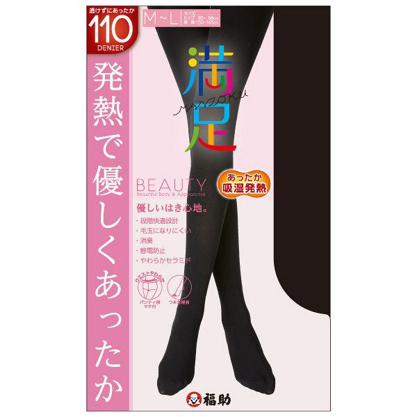 満足 発熱 110D ブラック M-L