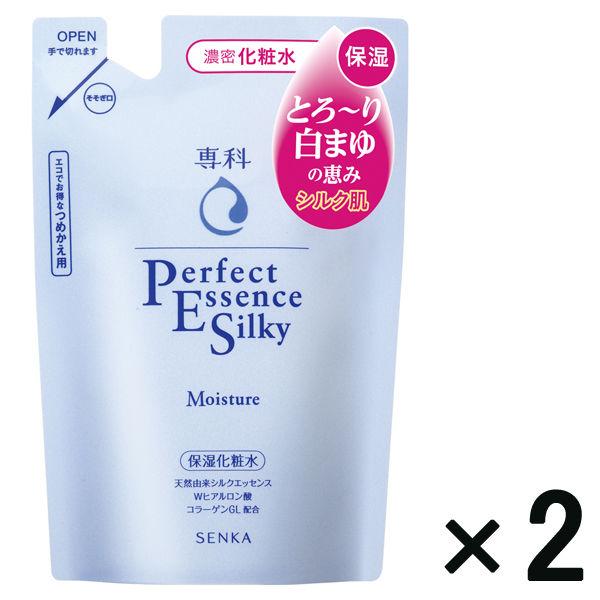 専科 保湿化粧水シルキーモイスチャー2個