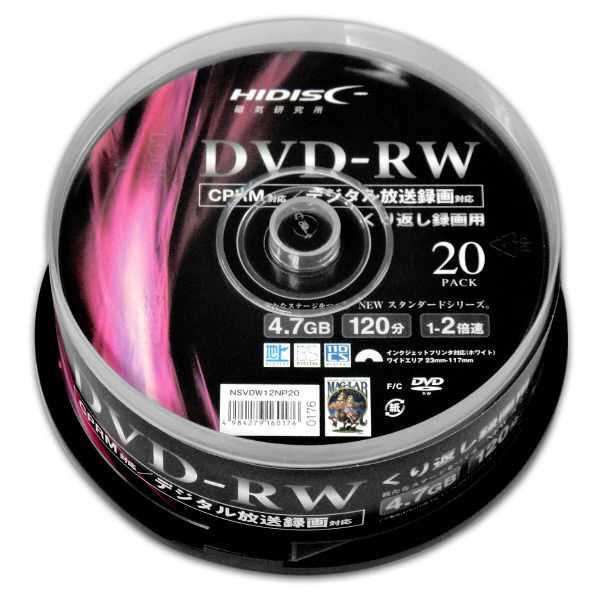 LOHACO - 磁気研究所 DVD-RW 繰...