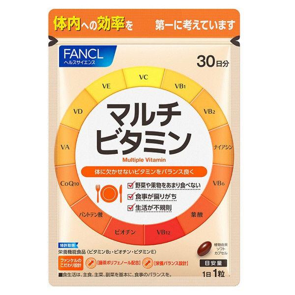 マルチビタミン 30日分 ファンケル