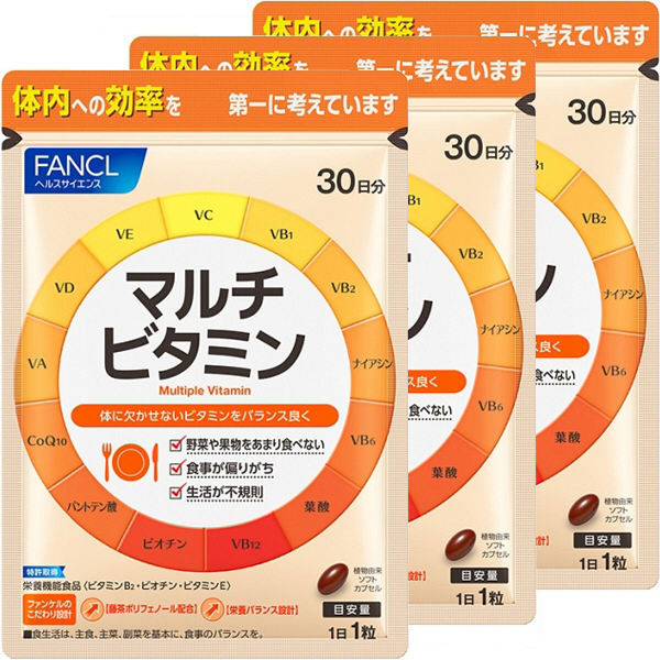マルチビタミン 90日分 徳用3袋セット