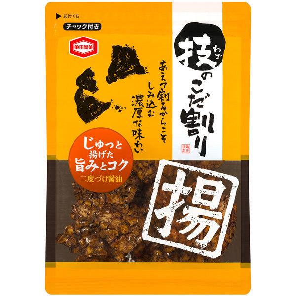 亀田製菓 技のこだ割り揚 110g 1袋