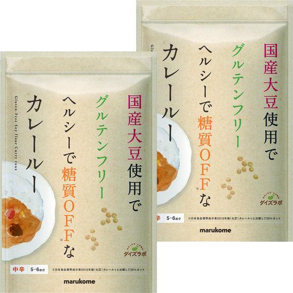 大豆粉のカレールゥ 120g 2個