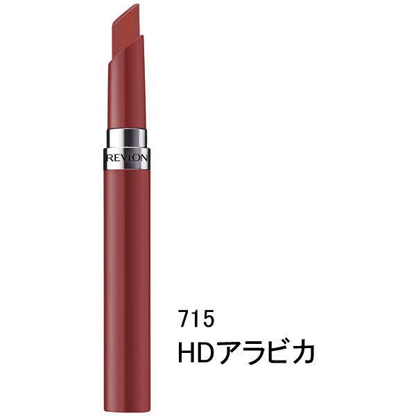 ウルトラHD ジェルリップカラー715
