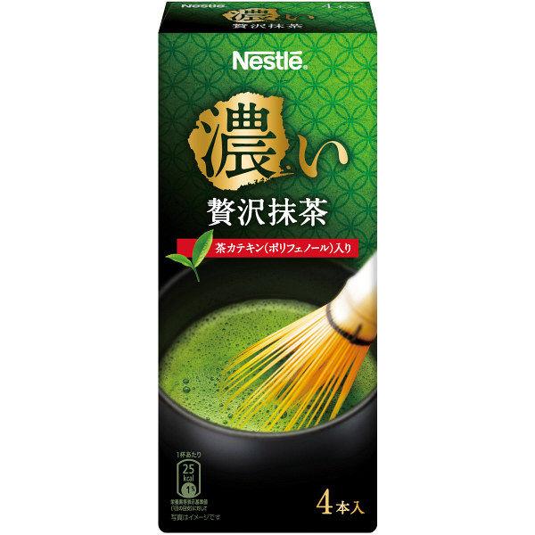 ネスレ 濃い贅沢抹茶 1箱(4本入)