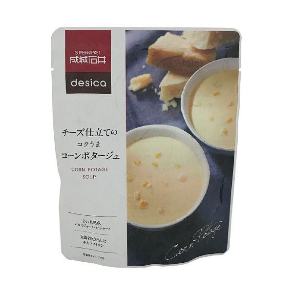 チーズ仕立てのコクうまコーンポタージュ