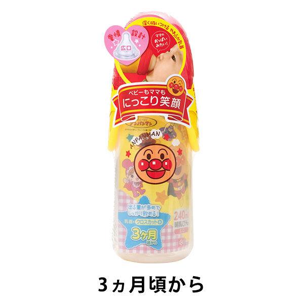 アンパンマン哺乳瓶広口 240ml
