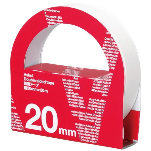 両面テープ カッター付 20mm×20m