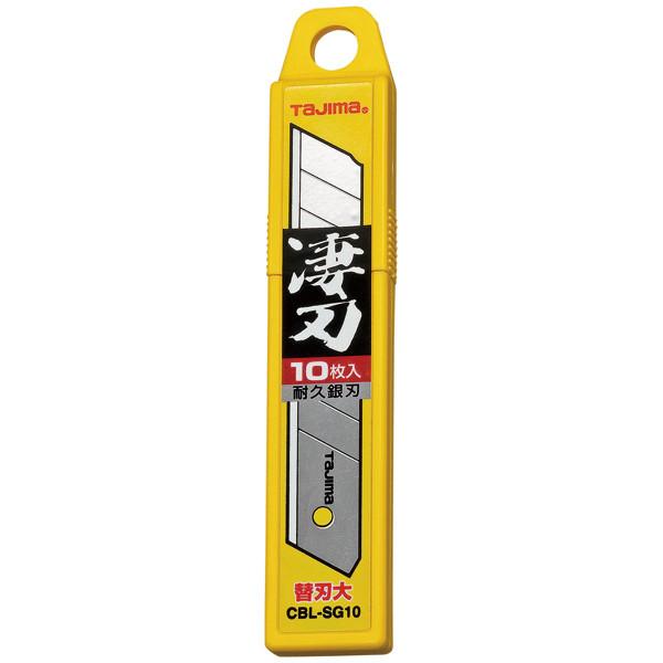 カッター替刃大 凄刃 銀 CBL-SG10 10枚 tjmデザイン