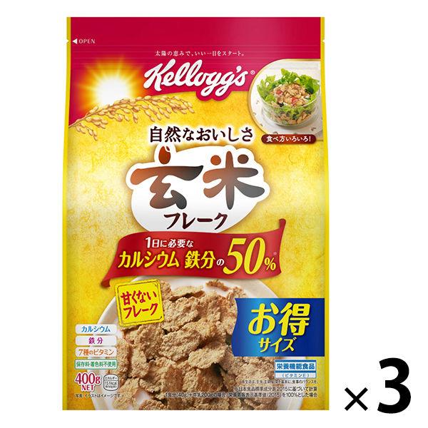 玄米フレーク徳用 袋 400g 3袋