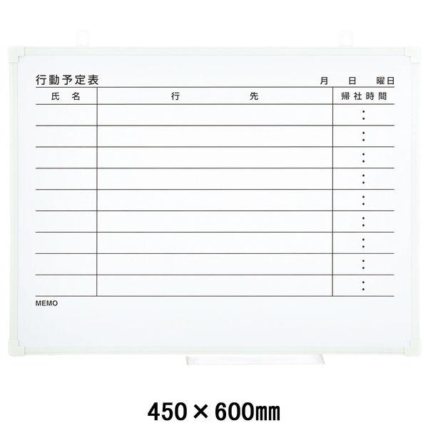 プラス アルミ枠ホワイトボード 罫引行動予定表(9人用) 600×450mm WB-0604WSJK