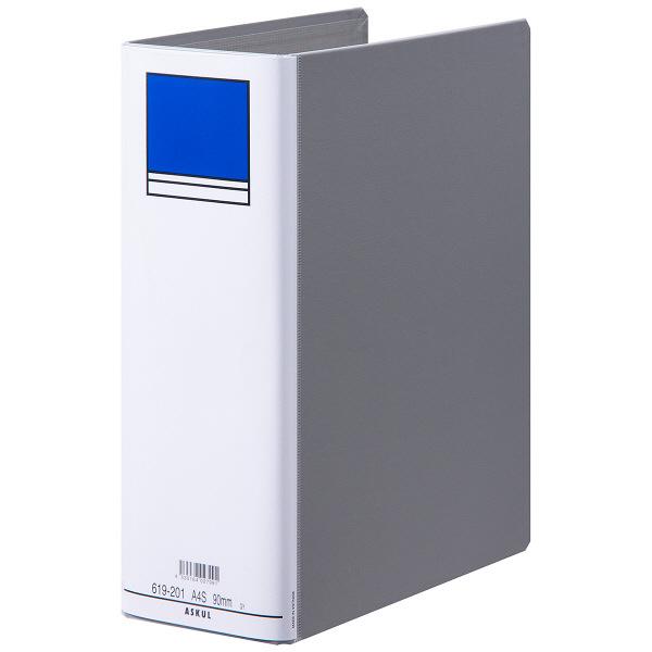 アスクル パイプ式ファイル 両開き ベーシックカラースーパー(2穴)A4タテ とじ厚90mm背幅106mm グレー 10冊