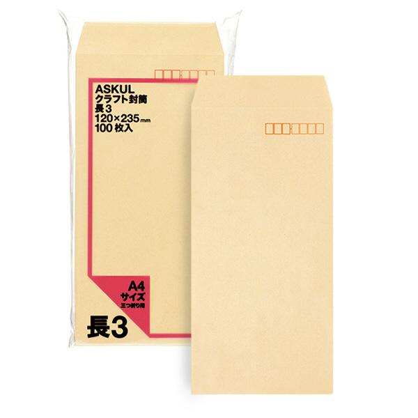 クラフト封筒 長3〒枠あり 茶 100枚