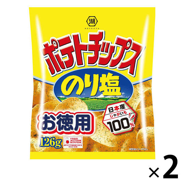 コイケヤ お徳用ポテトチップスのり塩2袋