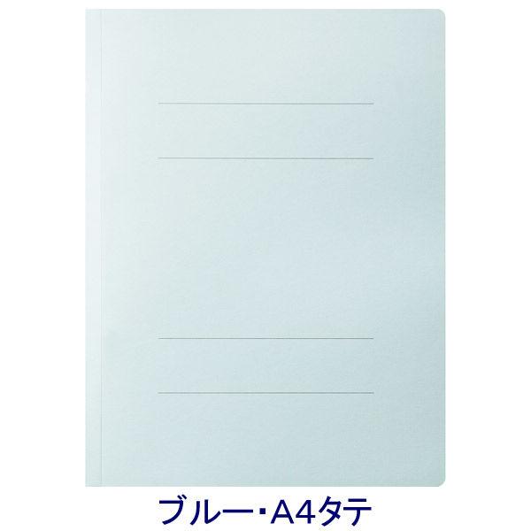 フラットファイル 青 A4縦 10冊