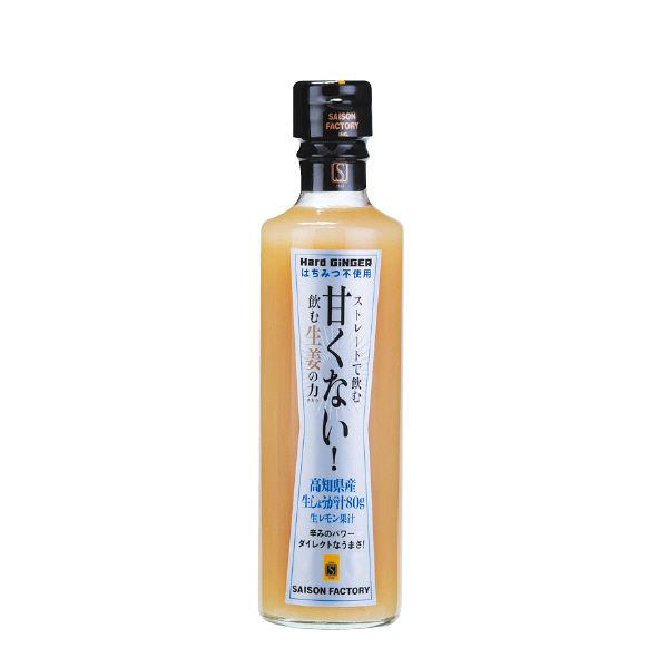 セゾンファクトリー甘くない飲む生姜の力