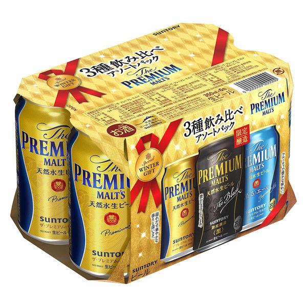 プレモル 3種飲み比べ