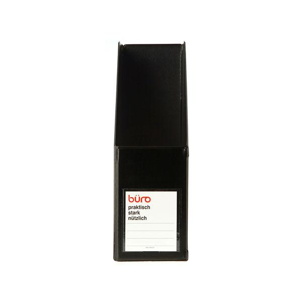ビュロー ファイルボックス ブラック