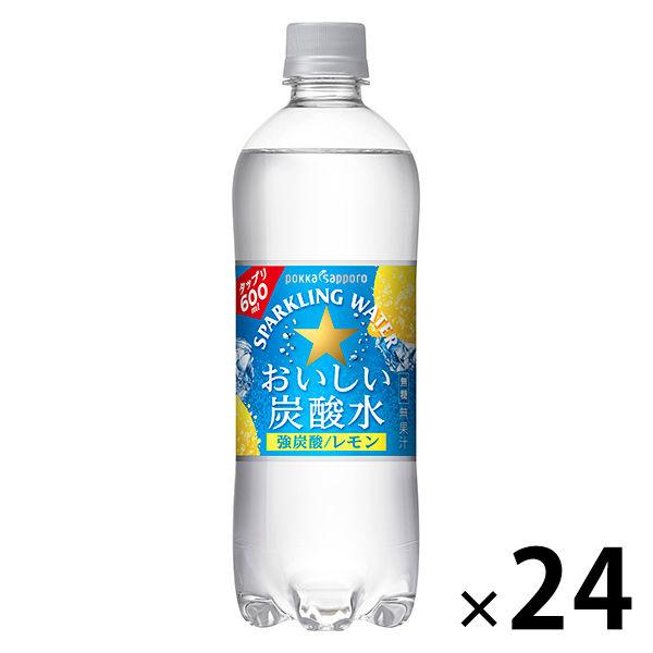 おいしい炭酸水レモン500ml24本