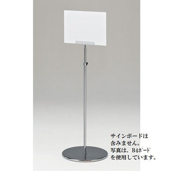 河淳 サインスタンド62 FE053 (直送品)
