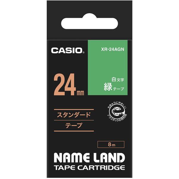 カシオ ネームランドテープ 24mm 緑テープ(白文字) 1個 XR-24AGN