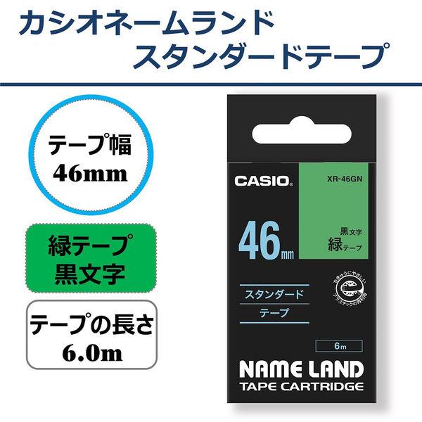 カシオ ネームランドテープ 46mm 緑テープ(黒文字) 1個 XR-46GN