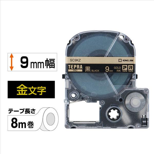 キングジム テプラ PROテープ 9mm カラーラベル 黒ラベル(金文字) 1個 SC9KZ