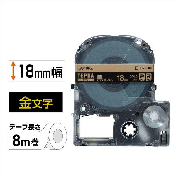 キングジム テプラ PROテープ 18mm カラーラベル 黒ラベル(金文字) 1個 SC18KZ