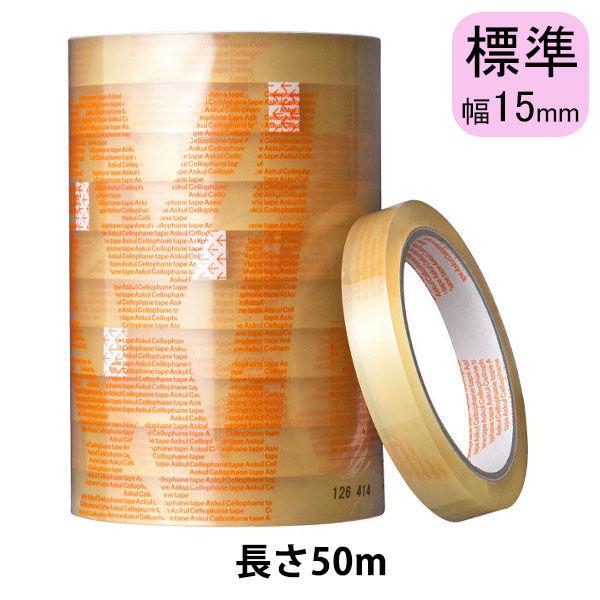 アスクル セロハンテープ 幅15mm×50m 1箱(200巻:10巻入×20)