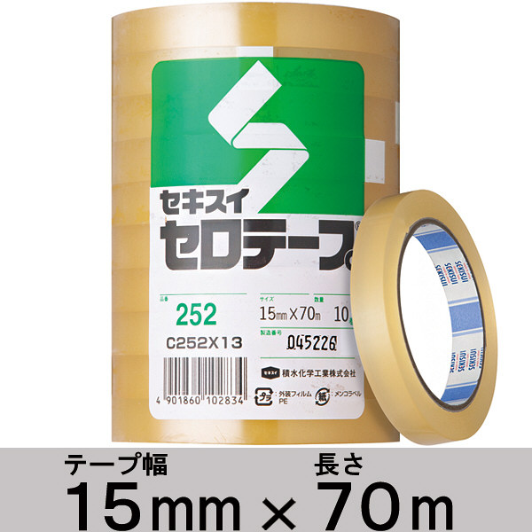 積水化学工業 セロテープ(R) 15mm×70m C252X13 1セット(100巻:10巻×10)