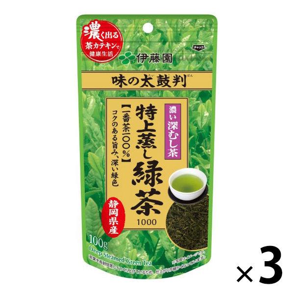 伊藤園 味の太鼓判 特上蒸し緑茶 3袋