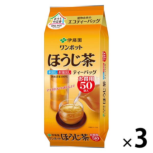 ワンポットほうじ茶ティーバッグ3袋