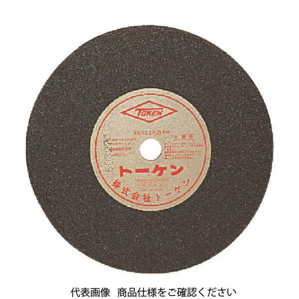 トーケン 切断砥石125mm鉄工用 RA-125 1セット(10枚) 123-2771 (直送品)