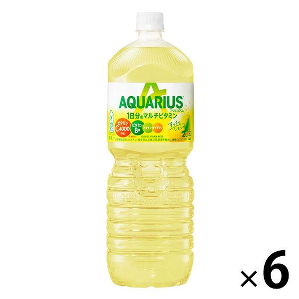 アクエリアスビタミン 2.0L 6本