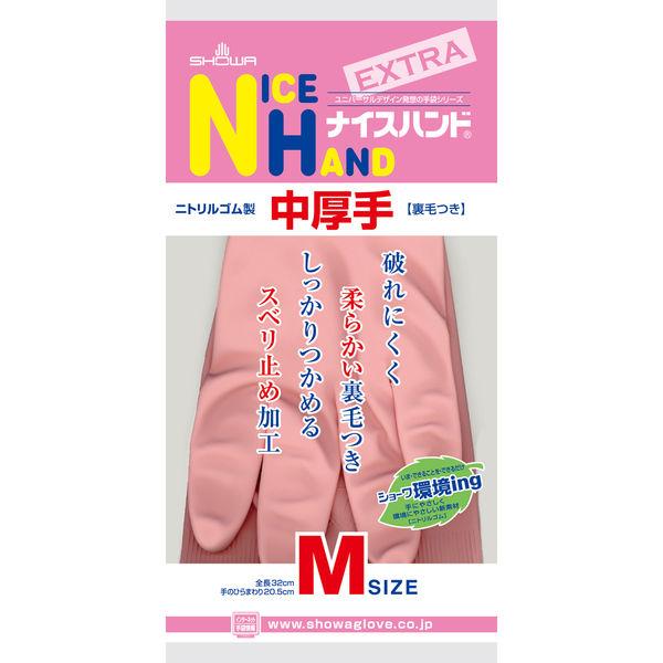 ナイスハンド M ピンク1袋(10双入)