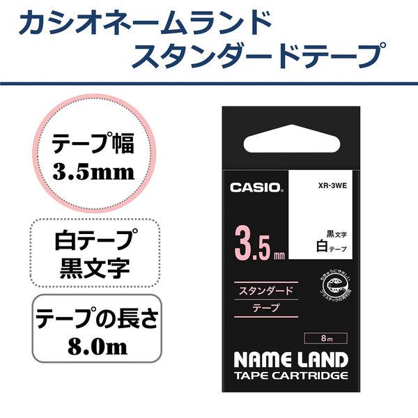 カシオ ネームランドテープ 3.5mm 白テープ(黒文字) 1個 XR-3WE