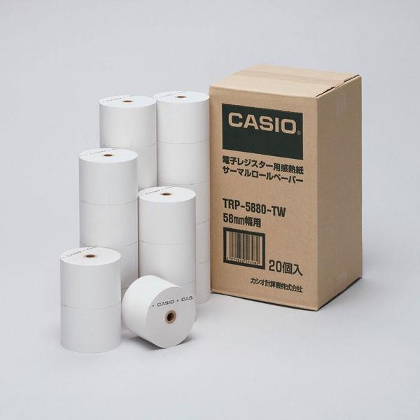 【感熱紙】レジロール カシオ純正品 普通保存 幅58×外径80mm 1箱(20巻入)