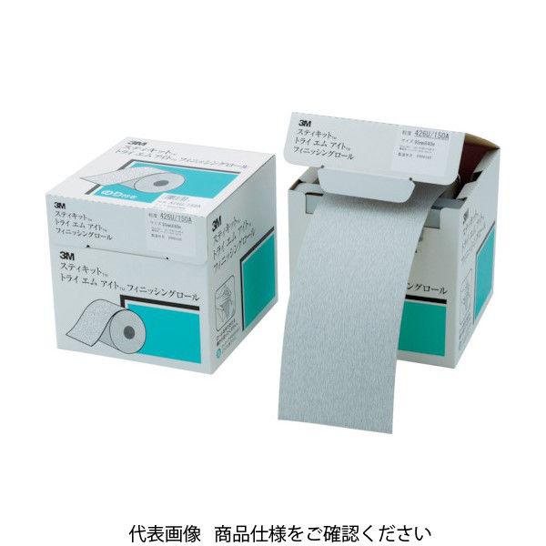 3M スティキット フィニッシングロール #100 75mmX25m FR 426U 100A 75 354-5270 (直送品)