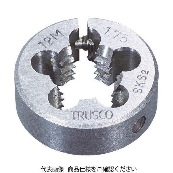 トラスコ中山(TRUSCO) TRUSCO 丸ダイス 25径 M10×1.5 (SKS) T25D-10X1.5 1個 365-6250 (直送品)
