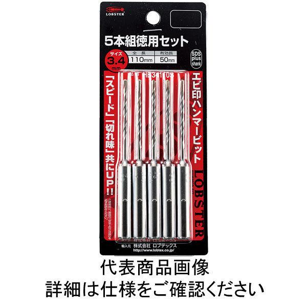 ロブテックス エビ ハンマービット 6.0X110mm 5本入り HB60110S 1セット(5本:5本入×1セット) 372ー1540 (直送品)