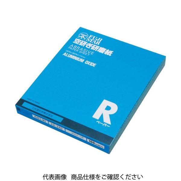 三共理化学 三共 R空研ぎペーパー RACS-MS800 1セット(100枚) 322-6387 (直送品)