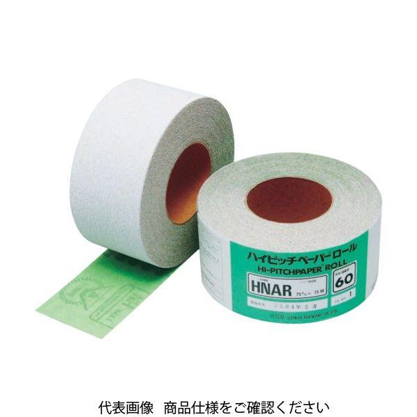 三共理化学 三共 マジック式研磨紙HNロール 75mm×15m #120 HNAR-120 1枚 322-5534 (直送品)