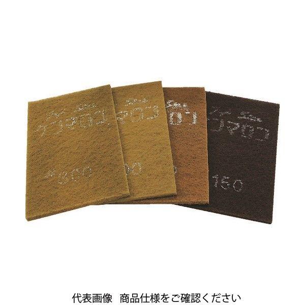 三共理化学 三共 不織布研磨材ケンマロン KENMARON-80 1セット(20枚) 322-5836 (直送品)