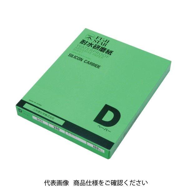 三共理化学 三共 D耐水ペーパー DCCS-180 1セット(100枚) 322-5372 (直送品)