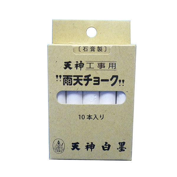 工事用雨天チョーク UC-2 1箱(10本入) 日本白墨工業