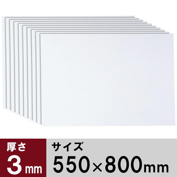 プラチナ万年筆 スチレンボード 縦550×横800×厚さ3mm ASBL2-3-8700