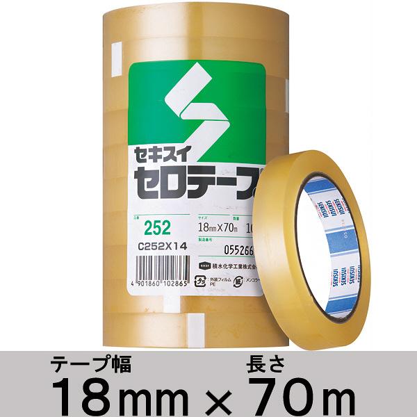 積水化学工業 セロテープ(R) 18mm×70m C252X14 1パック(10巻入)