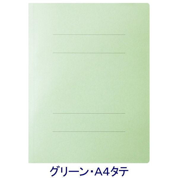 フラットファイル 緑 A4縦 120冊