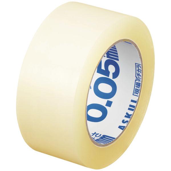 現場のチカラOPPテープ 0.05mm厚